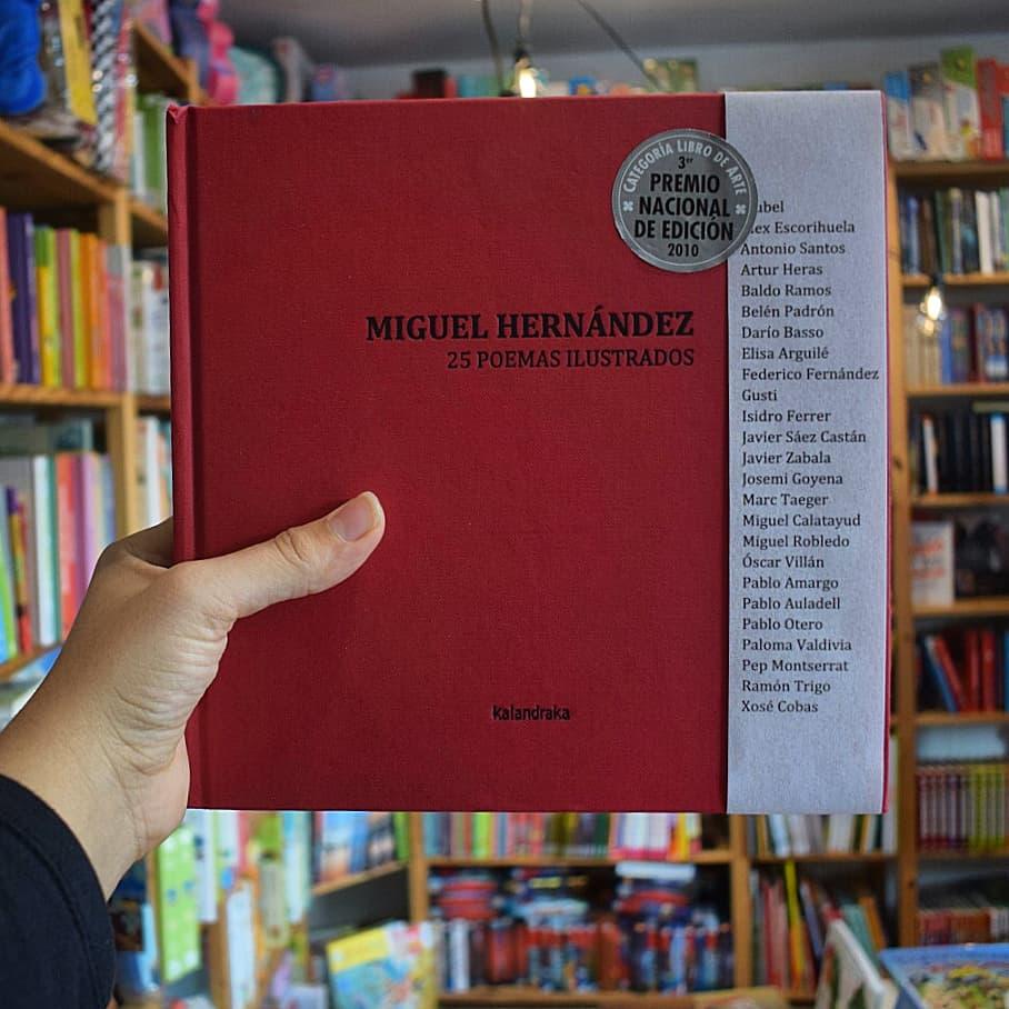 2013 noviembre | :: el oso y su libro ::
